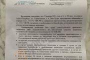 Следственный комитет предъявил банкиру Бажанову обвинение в фальсификации финансовых документов