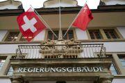 Генеральной Прокуратурой Швейцарской Конфедерации начато расследование
